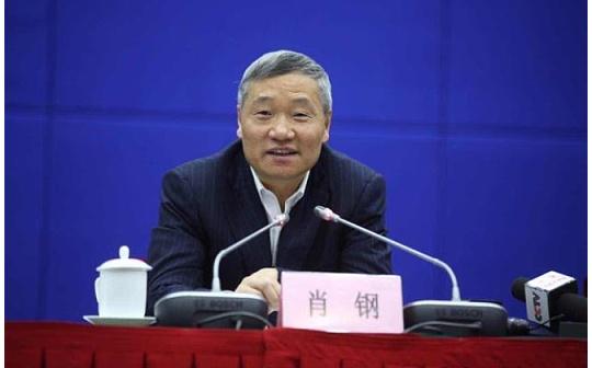 证监会原主席肖钢:要积极的发展数字资本市场