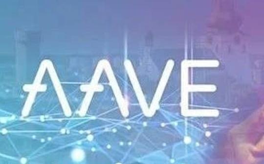 Aave推出无抵押信贷功能 DeFi老赖要来了?