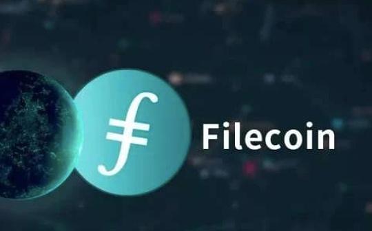 紧急上车Filecoin的你 要注意交易所能否到期兑付