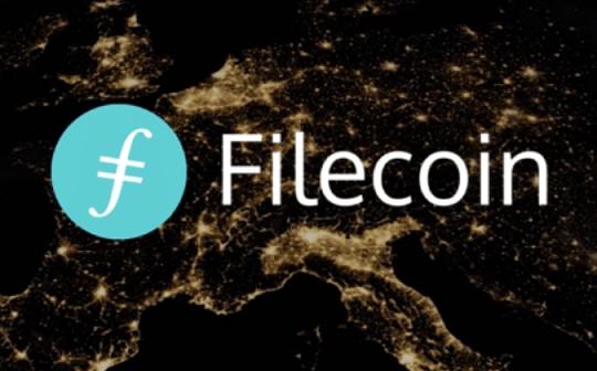 金色前哨 | Filecoin核心开发者:测试网激励计划或延期1-2周