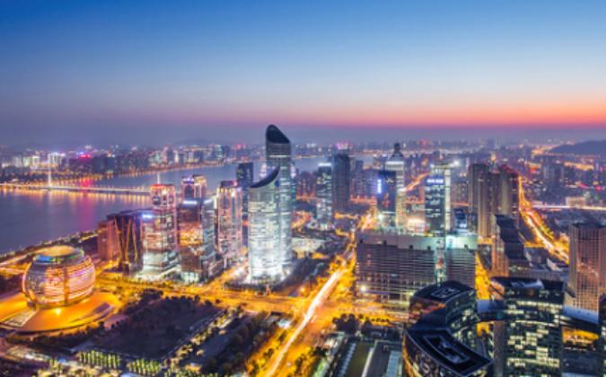 """浙江新基建三年行動計劃:欲將杭州打造成""""中國區塊鏈之都"""""""