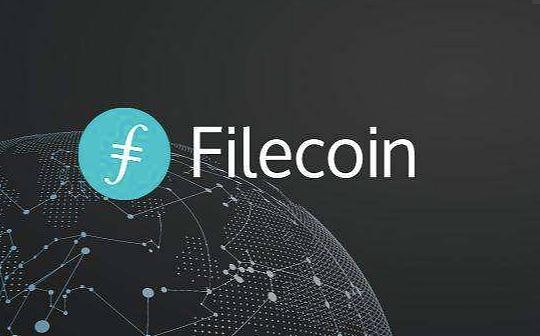 Filecoin经济结构你读懂了吗?快来看问答总结