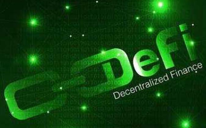 首发|OKEx Research:2020上半年DeFi行业发展报告