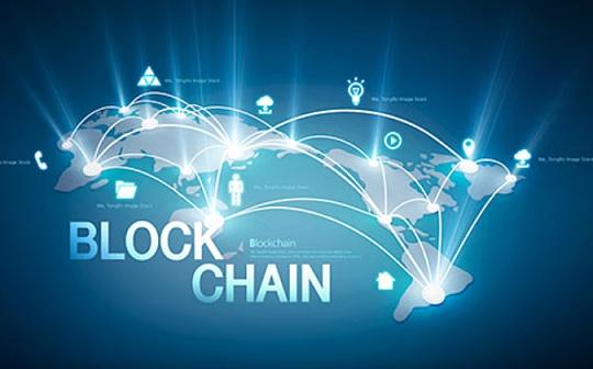 人民日报:北京发布政务服务领域区块链应用创新蓝皮书