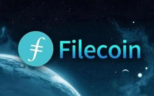 去中心化存储同台竞技 Filecoin凭什么支撑未来?