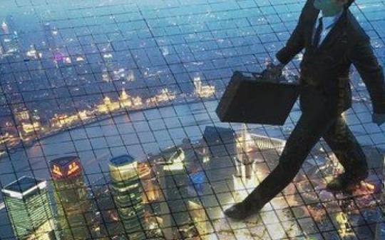 新三板专家程晓明:四板将是推动区块链技术与资本市场结合试验田