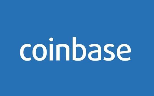 Coinbase上市有何阻碍?对加密行业有何影响?