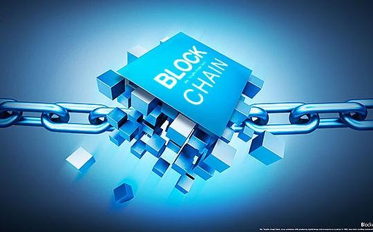 张中南:解读区块链NFT误区与应用