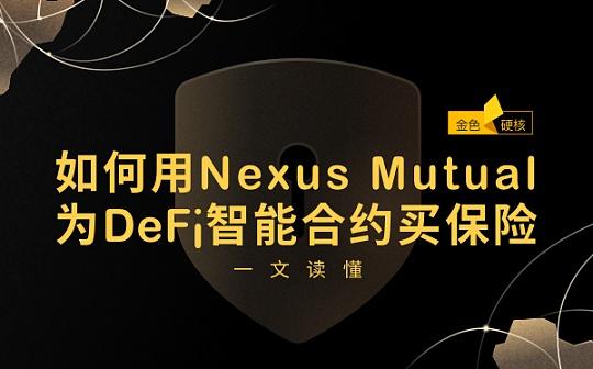 如何用Nexus