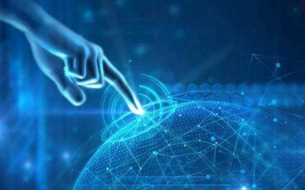 工业和信息化部办公厅关于开展2020年网络安全技术应用试点示范工作的通知