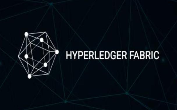 一课读懂Hyperledger Fabric