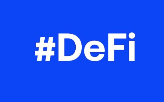 回顾DeFi续写传奇的7月:DEX全面爆发 抵押借贷两强争霸