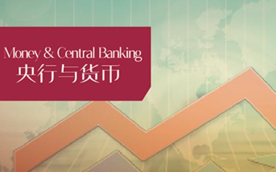 国际货币基金组织副总裁张涛:央行数字货币的优势与挑战