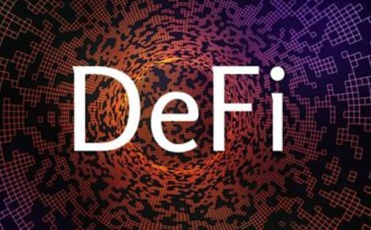 YFI创始人:DeFi 社区「有毒」 身心俱疲想要离开