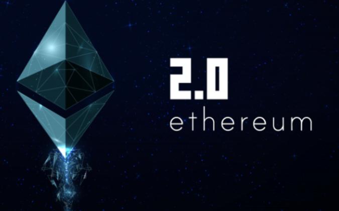 一文说透以太坊2.0基本框架与参与机会