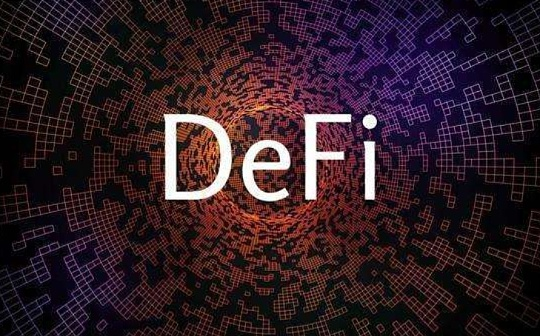 Compound实验室战略主管Calvin:DeFi尚存八大问题 导致其无法与CeFi集成