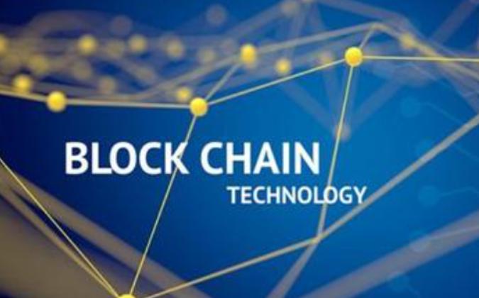 广西发布区块链发展专项政策:到2022年 要形成30个以上行业区块链应用解决方案