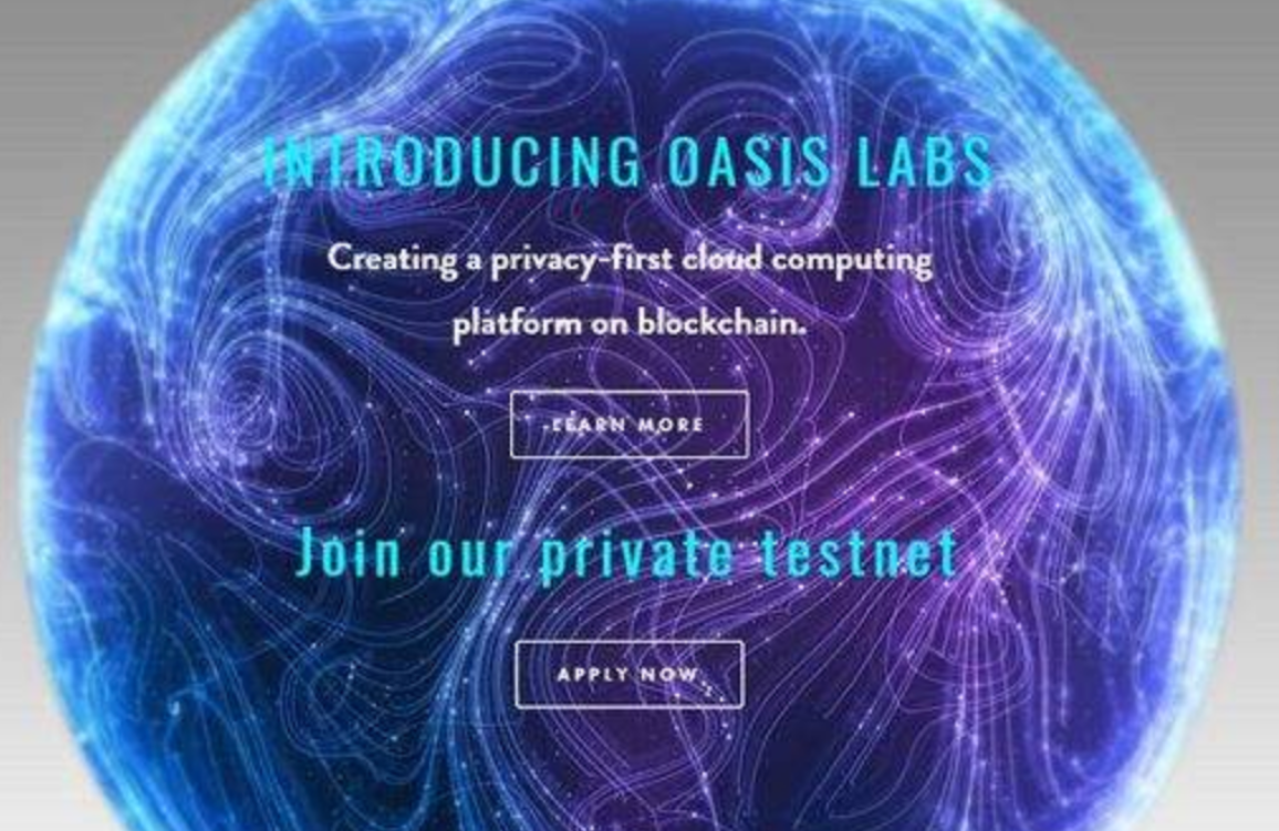 金色前哨|Oasis将通过Second State引入SSVM虚拟机