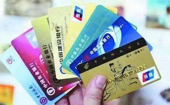 伪加密支付:币安借记卡迷惑用户 让行业不爽