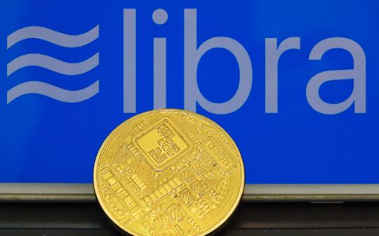 Libra协会副主席:央行数字货币和稳定币可以减少对商业银行的依赖 让贫困人口受益