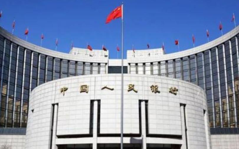 央行发布《2020年人民币国际化报告》:70余个央行将人民币纳入外储