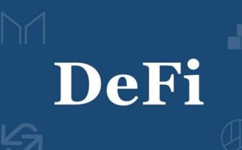 """打新上线狂飙11倍 NFT能接力DeFi""""走红""""吗?"""