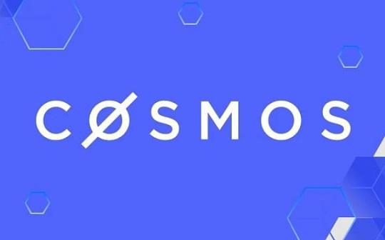 解读Cosmos经济模型及治理机制