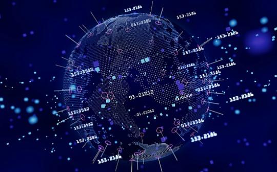欧科云链研报:各地区块链产业政策全解读