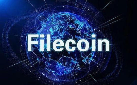 Filecoin大矿工测试全解析(8月21日实时更新)