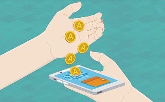 什么是弹性供应代币?