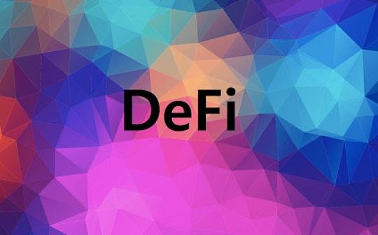 金色DeFi日报 | DeFi锁定资产价值67.9亿美元 总市值145.93亿美元