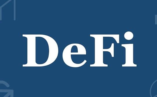 金色DeFi日报 | SBF对Sushi后期发展阐述5点看法