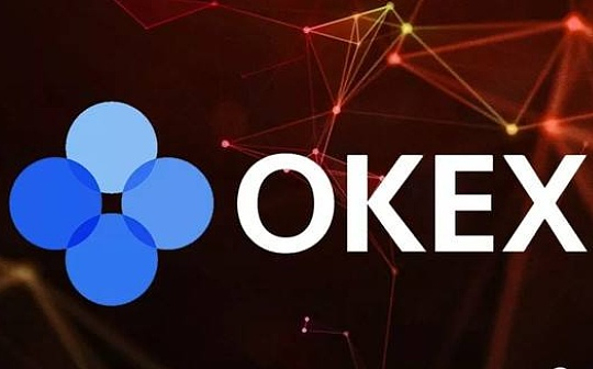 OKEx上线波场首个挖矿项目SUN 开盘涨幅90%位列涨幅榜首位