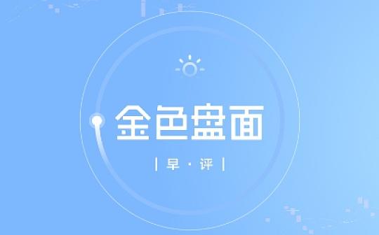 9.14早间行情:比特币周末走出倒V 日线结束四连阳