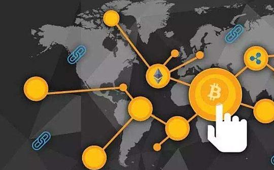 头条科普:区块链行业基本专业术语集锦