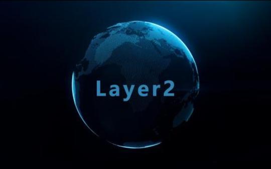 Layer 2恐将割裂以太坊生态Layer 1加入战场(上)