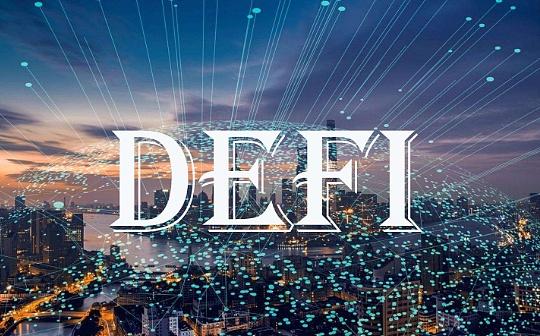 金色DeFi日报   YAM Finance将于本周五重新启动Yam协议