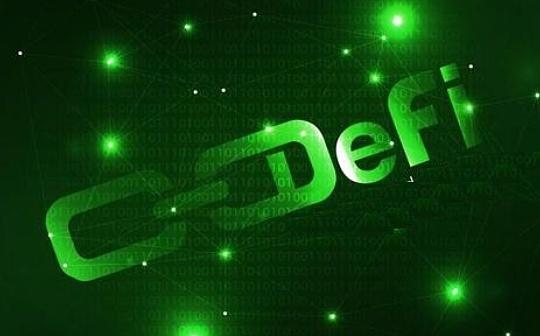 金色DeFi日报   Swerve锁仓量超9.4亿 排名超Uniswap