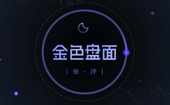 9.17晚间行情:BTC 夹缝间寻求变盘方向