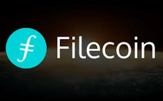 金色前哨 | 一天之内两个项目宣布分叉Filecoin Filecoin将现分叉潮?