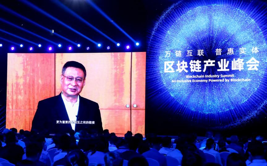 原中国银行行长李礼辉:区块链规模化应用的瓶颈尚未突破(附演讲全文)