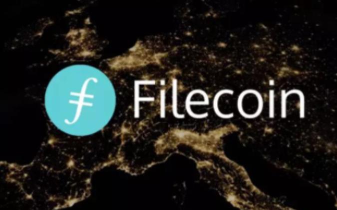 金色前哨 | 主网启动倒计时 Filecoin将于10月19日起开展为期一周的启动活动