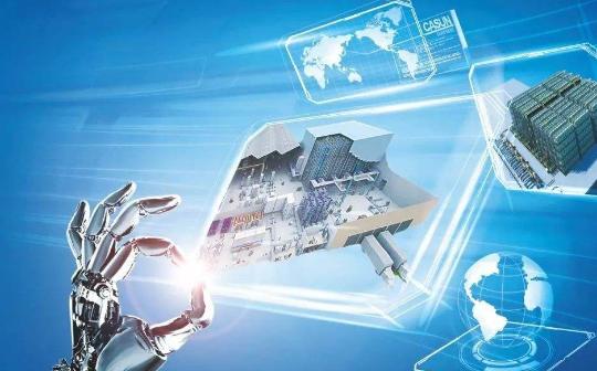 《北京国际大数据交易所设立工作实施方案》发布