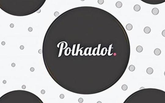 Polkadot重定面额:链上治理的一个实用视角