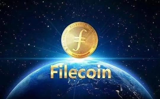 关于Filecoin主网启动 你应该知道这些