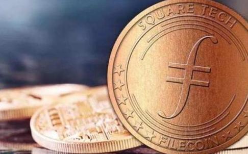 金色早报 | Filecoin头部矿商集体停摆 Filecoin官方回应