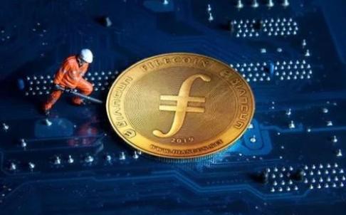 金色前哨 | 矿工停摆 Filecoin修改经济模型:25%区块奖励直接释放