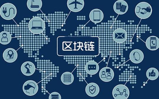 谷燕西:区块链应用该如何寻找问题的解决方案?