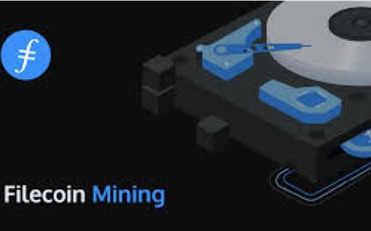 金色前哨 | Filecoin创始人发推称没有罢工 部分矿工证实