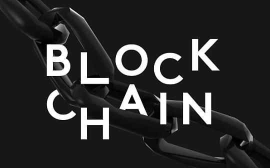 谷燕西:什么是改进型与创新型区块链应用 它们有什么区别?